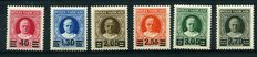 Vatican City - 1934 - Provisional series - Sassone no. 35/40