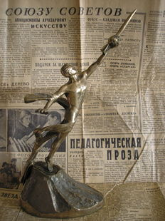 USSR Figurine bronze in memory of start First Earth's Satellite MIR.Bronze.