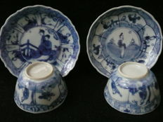Cups and saucers – China – early 18th century (Kangxi period)
