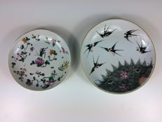 Two porcelain plates – China – 19th century