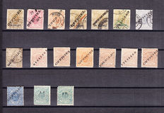 Luxembourg 1875 – collection of official stamps