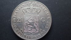 The Netherlands – 2½ guilder coin 1848, Willem II – silver.