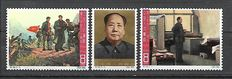 China, 1965 – 30th anniversary of the conference of Tsungyl – 纪109 – Michel #658-60.
