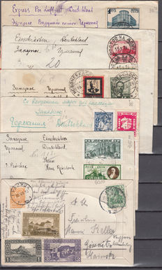 Soviet Union 1920/1930 – lot of circulated letters and cards.