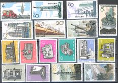 China, 1964/1968 – Industry – Michel nos. 827/831 +834/837 + 927/934