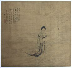 Exquisite Painting Goddess of Luo River - China - late 18th-19th Century.