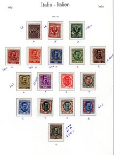 Italy 1901/1926 - Floreale set/series of 17 stamps