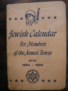 Judaica; Jewish Calendar for Members of the Armed Forces - 5715 (1954/1955)