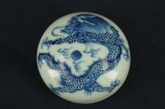 Blue and white cover box - China - 19th century
