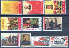 China 1965-1967 – Mao Zedong – Michel #977-981 + 858-860 + 786-787.