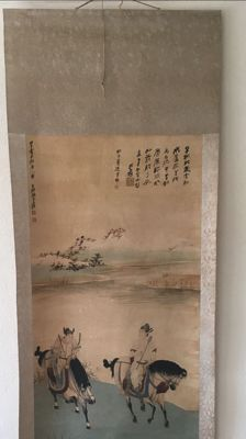 A scrolls painting - China - 2nd half  20th century