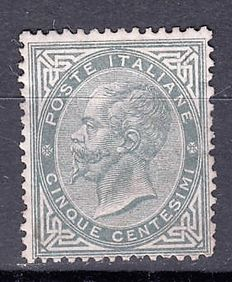 Italy, Kingdom - 5 cent, dark greenish grey, Turin circulation - Sassone No. T16