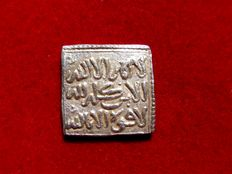 Al-Andalus – Almohad Caliphate (1148-1228), square silver dirham coins (1.56 g, 14 mm) Anonymous, no mint or date.