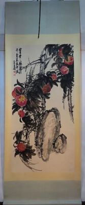 Hand painted scroll painting, made after Wu Changshuo - China - second half 20th century
