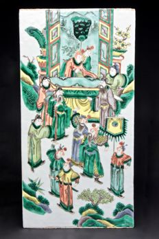 Famille Verte Plaque - China - 19th Century