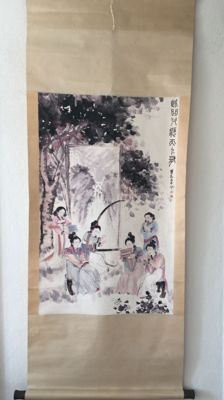 A scroll painting made after Fu Baoshi - China - 20th century