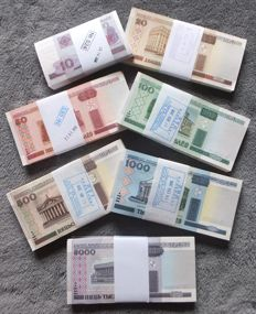 Belarus - 700 banknotes in original bundles of 100