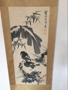 Hanging scroll of a crow standing on rock - China - late 20th century
