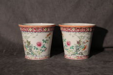 Flower pots - China - approx. 1916