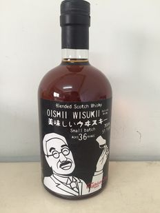 Oishii Wisukii 36 years old - The Highlander Inn - Small batch blend II