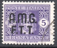 Trieste A 1947 - AMG-FTT Postage due 5 lire variety without watermark - Sassone No. 4A