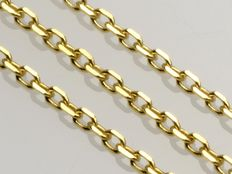 Forced Chain in 18k Solid Yellow Gold
