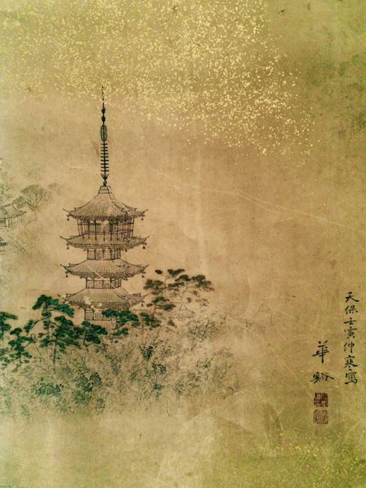 'Pagoda in a harmonious landscape' by Yokoyama Kaikei 横山華渓 (1816-1864) - Hand painted hanging scroll - sealed and signed - Japan - ca. 1850