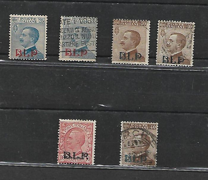 Italy, 1921-23 – Postage stamps for letters. Sassone catalogue: #3-4A, 5-9.