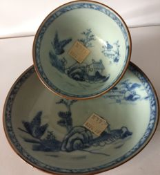 Nanking Cargo the Batavian pavilion pattern teacup and saucer with Christies lables 5628 - China - Circa 1750