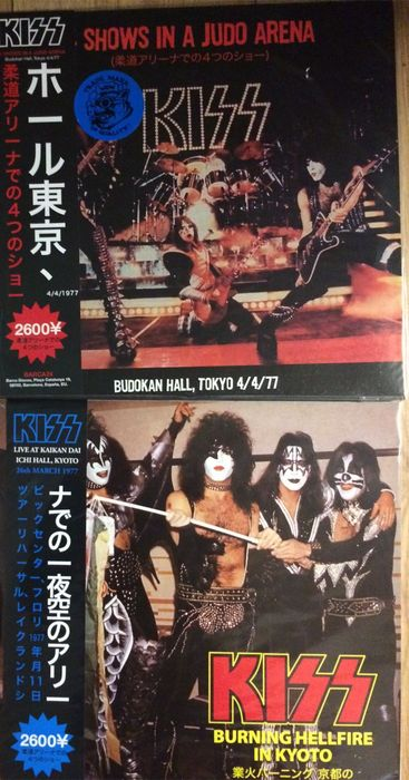 Kiss LP set || Limited edition || Coloured vinyl || Numbered || Still in sealing