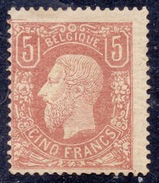 Belgium 1878 – Leopold II, 5 francs brown, with 2 photo certificates – OBP 37
