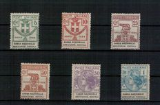 Italy, 1924 – State-controlled organisations, 3 complete series + 1 divided set