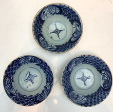 Three blue and white porcelain bowls - China - 19th century