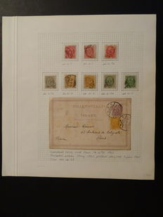 Iceland Collection 1873/1950 - Collection on Album Pages and Stock Cards, plus book