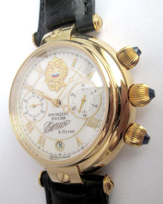 Poljot - President Putin's official gift - Limited edition - Luxury Russian chronograph for men