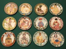 "Villeroy & Boch Heinrich - 12 China plates series""Children of the World"" by Unicef"