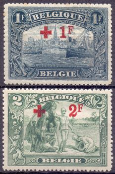 Belgium 1918 – Composition of two  higher rated stamps from the Red Cross series, OBP 160/61