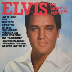 Elvis Presley - A Lot of 12 record albums including obe double album ( total 13 LPs)