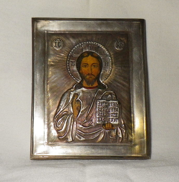 Christ Pantocrator - Russian icon with silver riza, 1890-1915 - ( silver 84 ) - Cm. 8,5 x  7