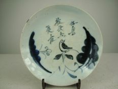 Porcelain plate with bird and text – China – 18th/19th century