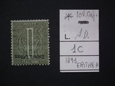 Colony of Eritrea, 1893 - #1c - Sassone 2015 - With overturned overprint.