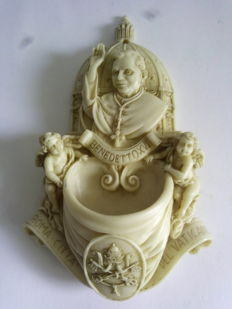 Beautiful holy water font depicting the bust of Pope Benedict XVI