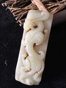 Jade pendant carving of dragon-China - first half 20th century