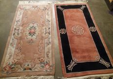 Lot of 2 beautiful Chinese hand-knotted carpets, 20th-century China