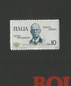 Italy, 1934 – 10 Lira – Grey – Crown of Service to the State – Sassone no. 2