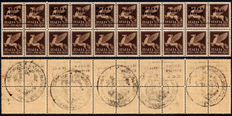 CLN / Local emission – 1945 – Massa Carrar – One block of 5 new 'quartine' (quartine = block of 4 stamps, therefore the total is 20)