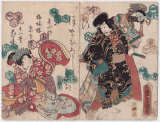Original woodcuts by Utagawa Kunisada: 2 book covers with, among others, a Noh mask - Japan - 1858-1859.
