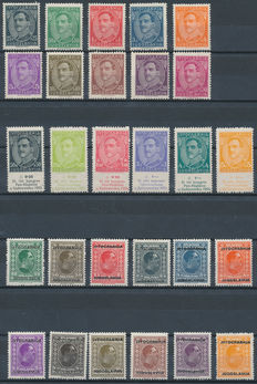 Yugoslavia 1931/1950 - Selection between Michel 228 and 639