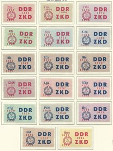 GDR 1964 - Official stamps Laufkontrollzettel - Michel 1/30