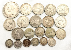 Spain - Centenary - Lot of 21 silver coins - 19th Century - Madrid